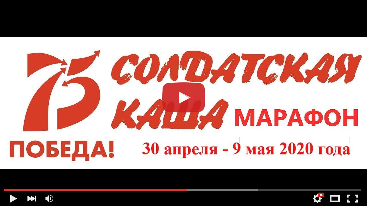 video_preview_a7dbacd58b2037b10f78524d3cc46a54.jpg